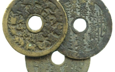 CHINA Qing, Charms coins, with Ba-Gua in front, reverse