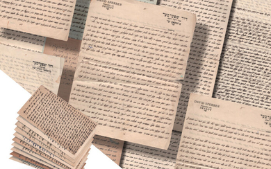 Collection of Handwritten Responsa and Letters from Rabbi David...