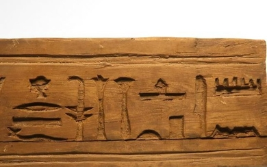 Egyptian Wood Panel with Hieroglyphs for a Musician of
