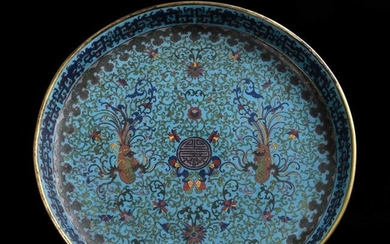 Large Chinese Cloisonne Enamel Charger and Period Mark