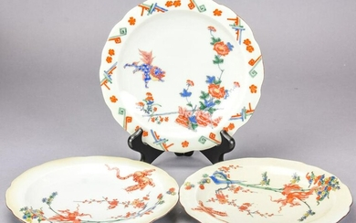 Set of Three Japanese Hand Painted Dishes