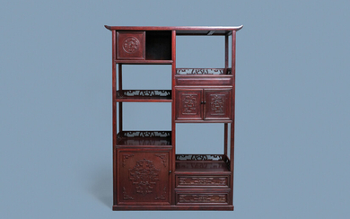 A Chinese wooden display cabinet, Republic