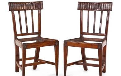 A Pair of French Mahogany Side Chairs
