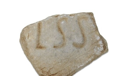 Ancient Roman Marble Slab with inscription 'ISS' - 40×100×120 mm - (1)