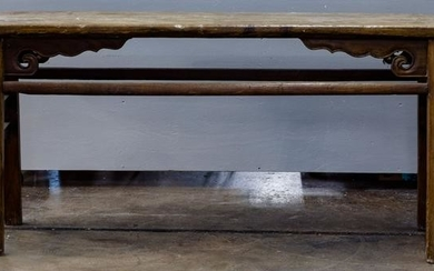 Asian Style Rustic Wood Console Table