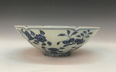 Chinese Blue-White 'Lotus' Bowl, Xuande Mark