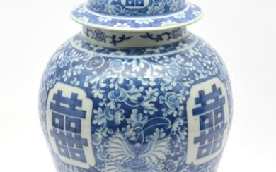 Large Chinese Blue and White Porcelain Covered Jar.