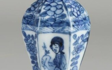 18th Century Chinese porcelain miniature vase with
