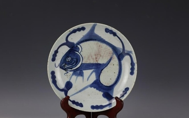 A Chinese Blue Underglaze Red FISH Dish
