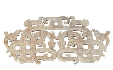 """A Chinese archaistic carved beige jade """"Qilong and Birds""""..."""