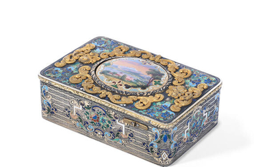 A rare Charles Bruguier silver, parcel gilt and champlevé-enamel fusee singing bird box, Swiss, circa 1840