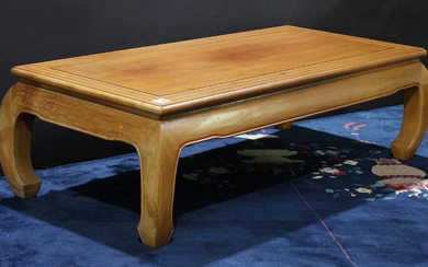 An Asian-Style Wood Coffee Table