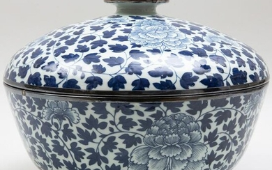Large Chinese Metal-Mounted Blue and White Porcelain