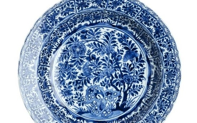 Large deep Chinese porcelain Charger, Kangxi