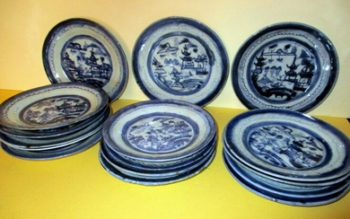 Lot of Antique Chinese Canton Bread Plates