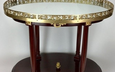 ORMOLU MOUNTED MAHOGANY OCASIONAL TABLE