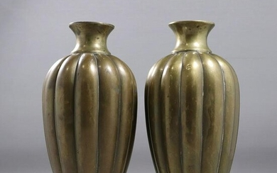 Pair Antique Asian Bronze Vases with Ribbed Body