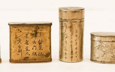 5pc Chinese 19th Cent. Metal Opium Boxes 1.25'' to