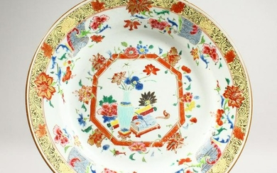 A LARGE 18TH CENTURY CHINESE FAMILLE ROSE PORCELAIN