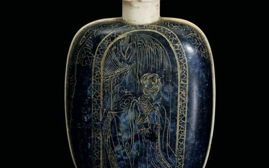 A snuff bottle, China, Qing Dynasty