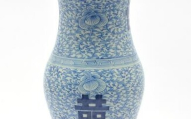 Chinese Blue & White Porcelain Vase with flared rim