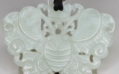 Chinese Jade Butterfly Carving