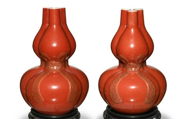 Chinese Pair of Double Gourd Vases, 19th Century