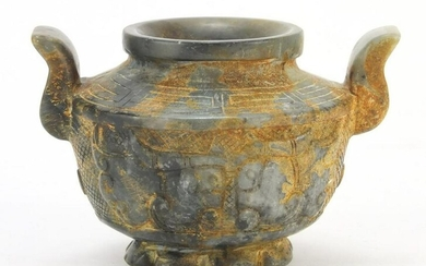 Chinese carved green hardstone censor with twin