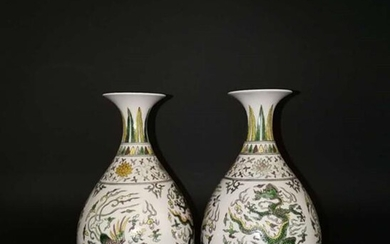 Pair Chinese Doucai Porcelain Vases