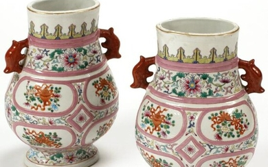 Pair of Chinese Famille Rose Porcelain Oval Vases.