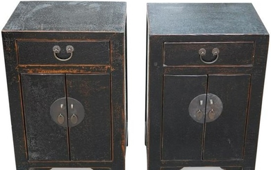 Pair of Chinese Wooden Side Table