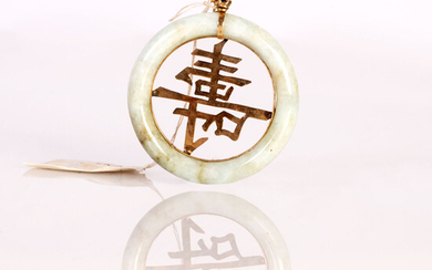 fine old, Chinese jade and 14 karat gold pendant.